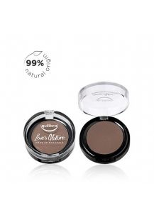 Οργανική Σκιά Ματιών Dark brown- Organic Eyeshadow Dark brown